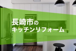 rifotti_nagasaki
